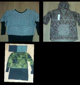 Азербайджаныские женски одежда