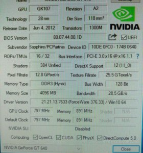Nvidia geforce gt 640 4gb directx 11