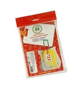 Одноразовый пакет  (чехол) для чемодана, XXL