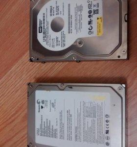 Жёсткие диски для компьютера