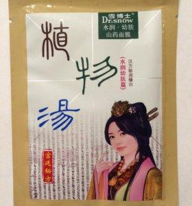 🎭Маска тканевая 😳Антистресс (Гуанчжоу)