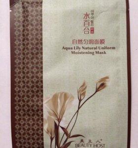 🎭Маска для лица тканевая увлажняющая (Гуанчжоу)🎭