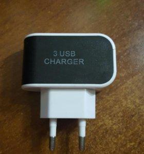 Блок питания на 3 USB