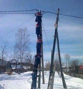 Аварийный электрик.
