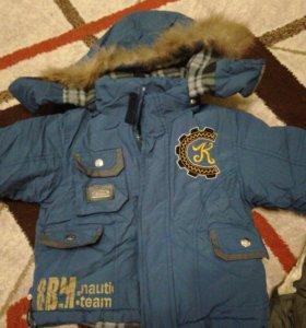 Костюм зимний 80-86см