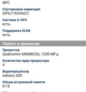 Продам телефон Sony m2