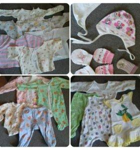 Вещи на новорожденных(на девочку)пакетом