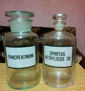 Медицинские бутыля