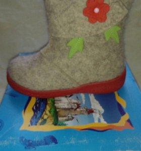Новая обувь 27 размер от котофея размерный ряд!
