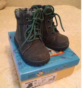 Новые кожаные демисезонные ботиночки Котофей