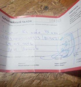 Леонова к3 нето