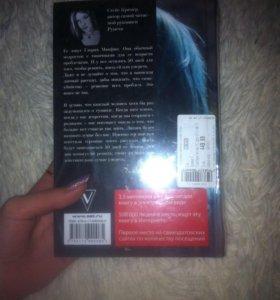 Книга 50 дней до моего самоубийства