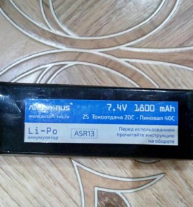 Li-Po аккумулятор, 7.4V, 1800mAh