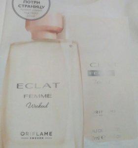 Туал.вода Eclat Femme
