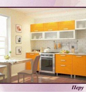 Кухонный гарнитур, кухня по заказу