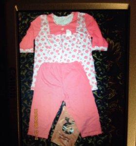 Пижама хлопок новая размер 46-48