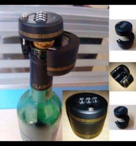 Кодовый замок на бутылку