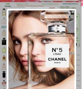 Шанель л'о женский аромат