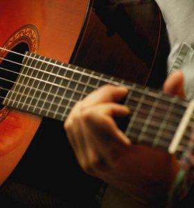 Уроки игры на гитаре, обучение!