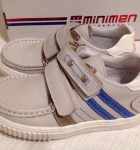 28р Новая обувь  ботинки на мальчика Minimen
