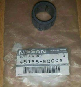 Втулка рулевой рейки Nissan 48128-ED00A Япония