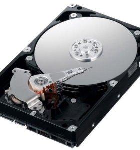 Жесткие диски 500 и 320