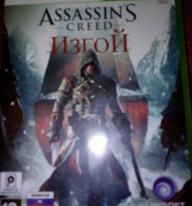 Assasin's creed  изгой для xbox360