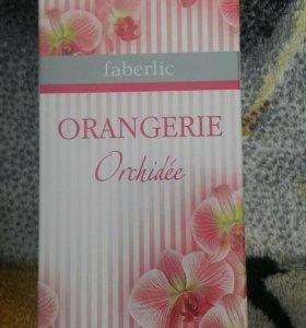 Faberlic Orangeria