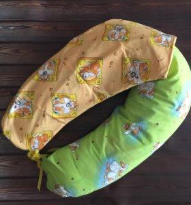 Подушка для беременных/кормящих