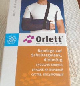 Бандаж ORlett на плечевой сустав ,косыночный