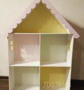 Радужный кукольный домик