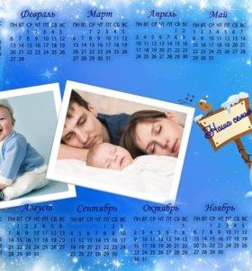 Индивидуальный календарь с фото