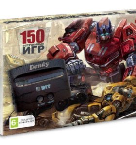 Dendy Transformers 150 in 1