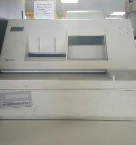 Фискальный регистратор прим 07к версия 2
