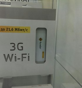 3g WiFi модем разлочен