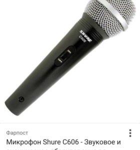Микрофон шум c 606