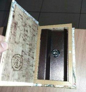 Книжка сейф