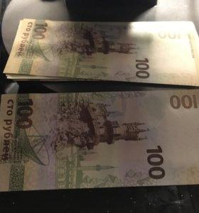 Продам 100 рублей крымская серия