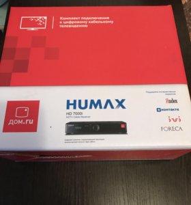 HUMAX HD 7000i