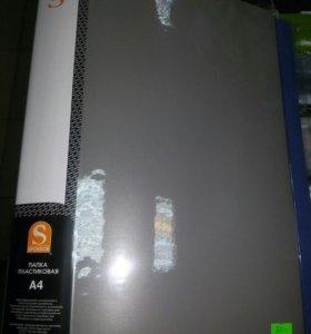 Папка пластиковая А4