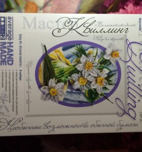 Квиллинг ( цветы )