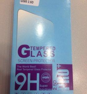 Защитное стекло на Самсунг G360