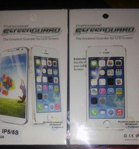 Защитная плёнка для iPhone SE/5/5S