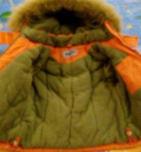 Куртка зимняя фирма данило+ полукомбинезон