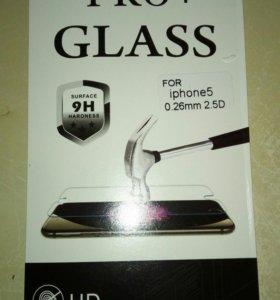 Защитное стекло на iphone 5/5s/5se/6/6s/7