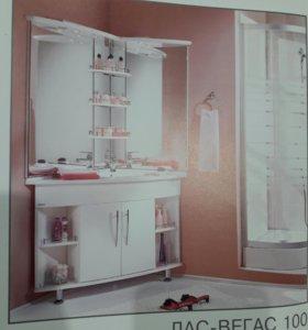 Мебель для ванной комнаты ЛАС-ВЕГАС