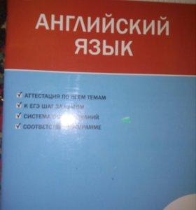 Тест по английскому языку