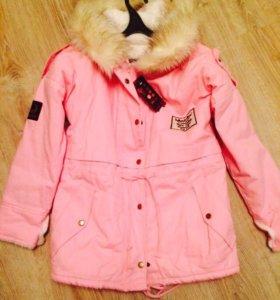 Куртка розовая. НОВАЯ