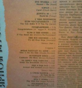 "Виниловая пластинка Rolling Stones, ""Play with fir"