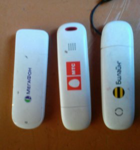 мтс,мегафон,билайн